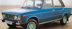 maglownica do Lada 1500