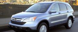 maglownica do Honda CR-V