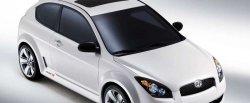 maglownica do Hyundai Accent