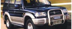 maglownica do Hyundai Galloper