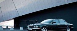 maglownica do Jaguar XJ