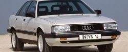 maglownica do Audi 200