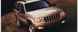 maglownica do Jeep Grand Cherokee