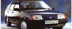 maglownica do Lada Samara