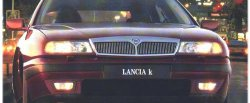 maglownica do Lancia Kappa