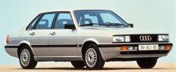 maglownica do Audi 90