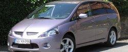 maglownica do Mitsubishi Grandis