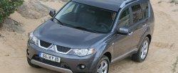 maglownica do Mitsubishi Outlander