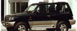 maglownica do Mitsubishi Pajero