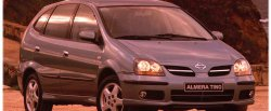 maglownica do Nissan Almera Tino