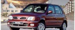 maglownica do Nissan Micra