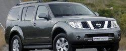 maglownica do Nissan Pathfinder