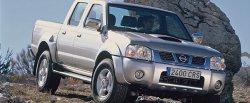 maglownica do Nissan PickUp
