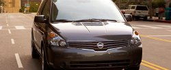 maglownica do Nissan Quest
