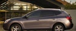 maglownica do Nissan Rogue