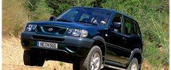 maglownica do Nissan Terrano