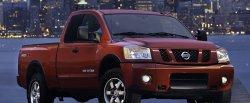 maglownica do Nissan Titan