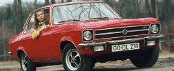 maglownica do Opel Ascona