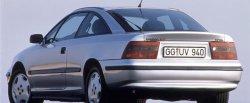 maglownica do Opel Calibra