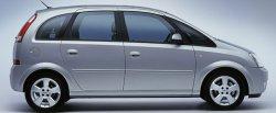 maglownica do Opel Meriva