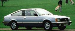 maglownica do Opel Monza