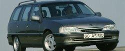 maglownica do Opel Omega