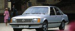 maglownica do Opel Senator