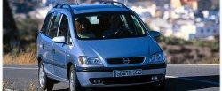 maglownica do Opel Zafira