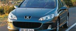 maglownica do Peugeot 407