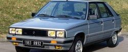 maglownica do Renault 11