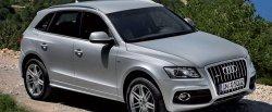 maglownica do Audi Q5