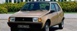 maglownica do Renault 14