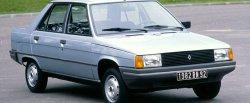 maglownica do Renault 9