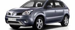 maglownica do Renault Koleos