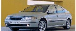 maglownica do Renault Laguna