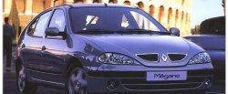 maglownica do Renault Megane