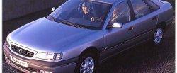 maglownica do Renault Safrane