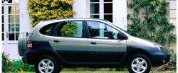 maglownica do Renault Scenic RX4
