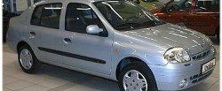 maglownica do Renault Thalia