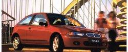 maglownica do Rover 200