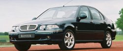maglownica do Rover 45