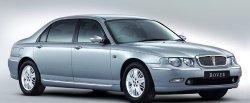 maglownica do Rover 75