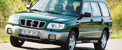 maglownica do Subaru Forester