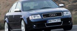 maglownica do Audi RS6