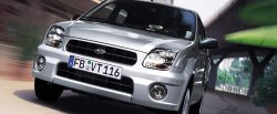 maglownica do Subaru Justy