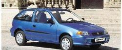 maglownica do Suzuki Swift