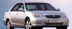 maglownica do Toyota Camry