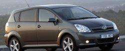 maglownica do Toyota Corolla Verso