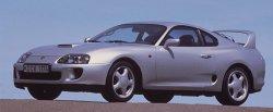maglownica do Toyota Supra