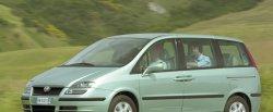 maglownica do Fiat Ulysse